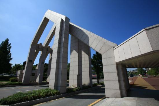 Học bổng du học Hàn Quốc siêu hấp dẫn tại đại học Chung Nam