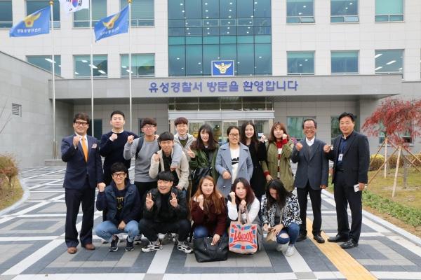 Phỏng vấn trực tiếp nhận Visa thẳng du học Hàn với đại học Chung Nam