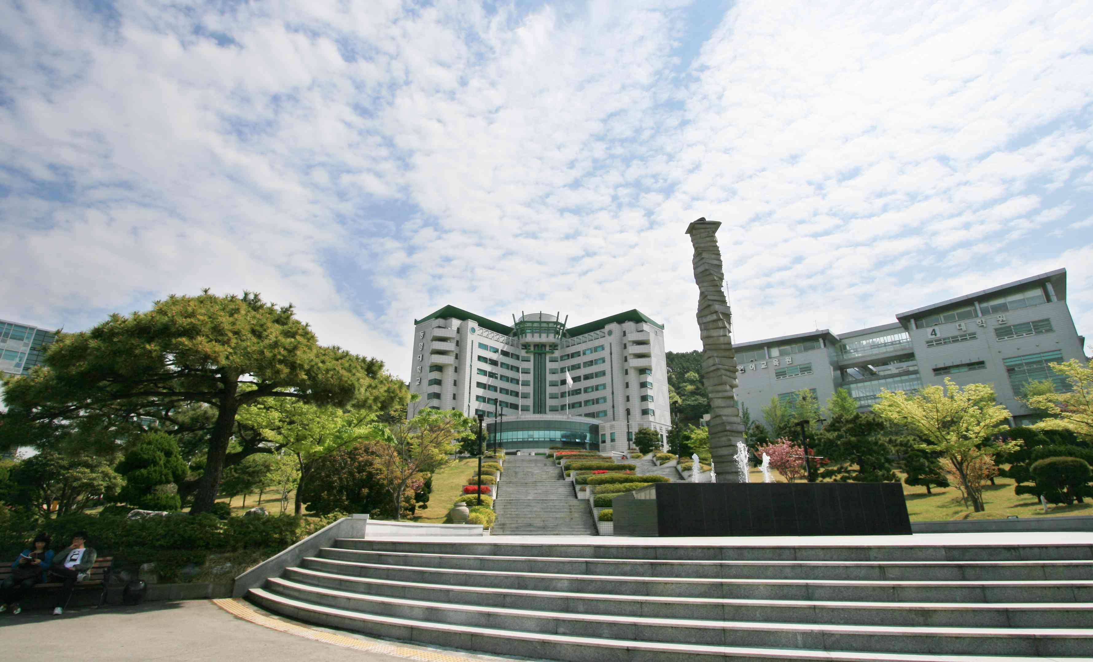 Tongmyong vị trí số 1 về tỷ lệ xin việc trong các trường đại học tư thục ở Busan