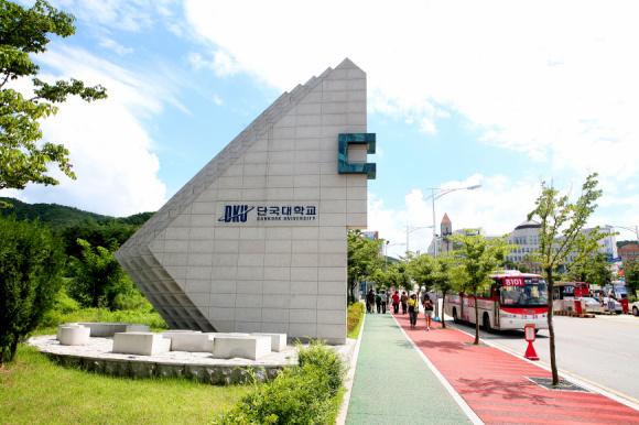 Giải pháp bí ẩn Visa thẳng du học Hàn chỉ có tại buổi phỏng vấn với ĐH.Dankook