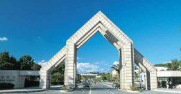 Sự kiện đặc biệt: Khám phá bí mật top 5 đại học quốc gia Hàn Quốc