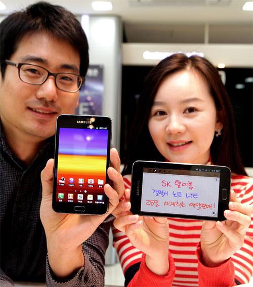 Bạn đã biết cách sử dụng một chiếc điện thoại di động tại Hàn Quốc