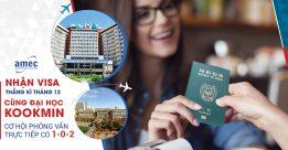 Nhận ngay Visa Thẳng bay ngay tháng 12 với đại học Kookmin Hàn Quốc