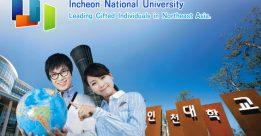 Incheon National University – trường uy tín visa thẳng tại Seoul 2019
