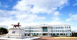 Cheju Halla University – chuyên ngành hay, cơ hội việc làm dễ dàng 2018