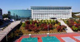 Đại học tổng hợp Kyonggi – đa ngành, vị trí đắc địa tại thủ phủ Seoul