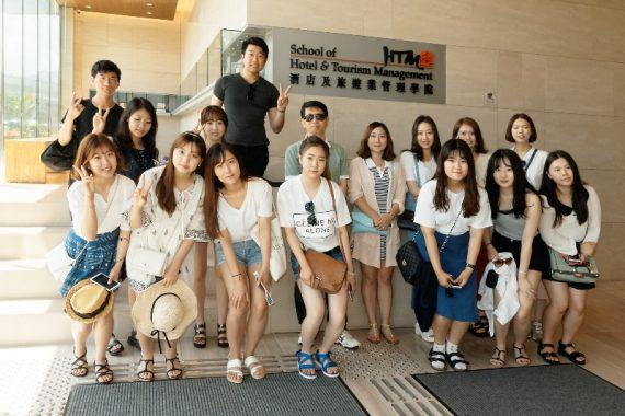 Jeju Tourism University – cái nôi có các tín đồ đam mê ngành quản trị du lịch