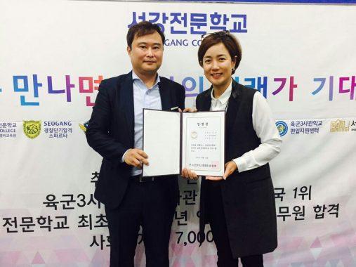 Cao đẳng nghề Seogang – chuyên ngành làm đẹp lên ngôi tại Hàn Quốc