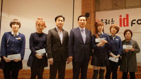 Cao đẳng Jeonju Vision – lựa chọn vàng cho chuyên ngành nhân văn tại Hàn Quốc