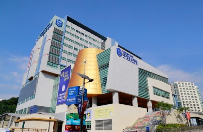 Trường Đại học Catholic Kwandong Hàn Quốc