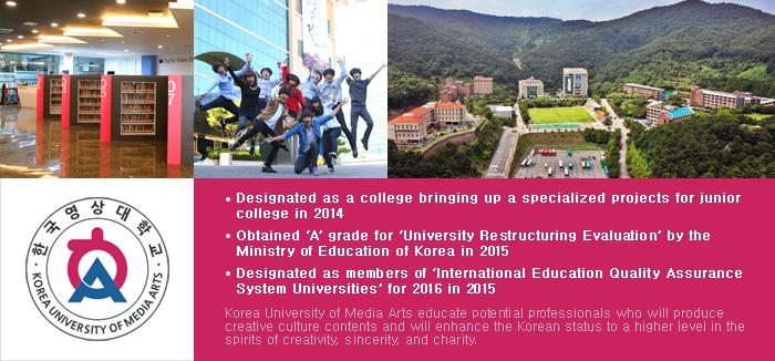Korea University of Media Art – Phá tan mọi rào cản du học Hàn với Visa thẳng 100%
