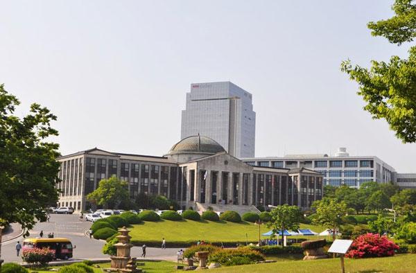 Đại học Quốc Gia Kyungpook Hàn Quốc