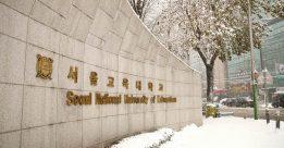Top trường đại học Hàn Quốc đáng mơ ước năm 2019