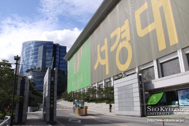 """Đại học Seokyeong – """"Cha đẻ"""" của ngành làm đẹp"""