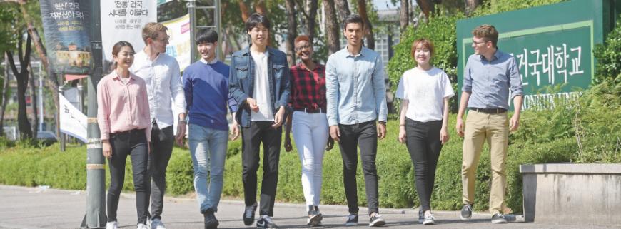 Đại học Konkuk – Ngôi trường đáng để học nhất tại Seoul