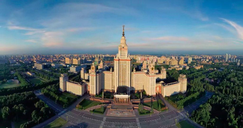 Đại học tổng hợp Lomonosov