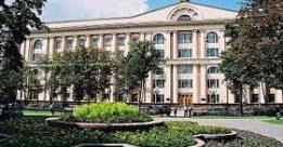 Đại học tổng hợp tài chính FU – Ngôi trường danh giá của Nga