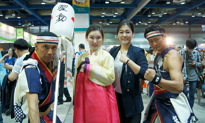 Xin visa Hàn Quốc - AMEC