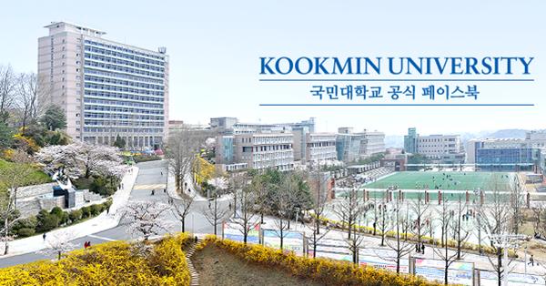 Thẳng tiến tới Đại Học Quốc Dân KOOKMIN với Học bổng Hàn Quốc 2019