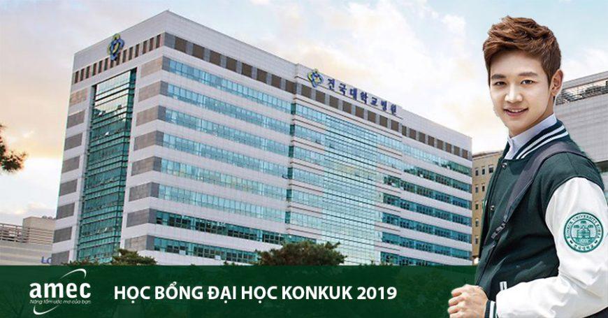 Nắm chắc trong tay 40% học bổng Hàn Quốc cùng đại học KONKUK