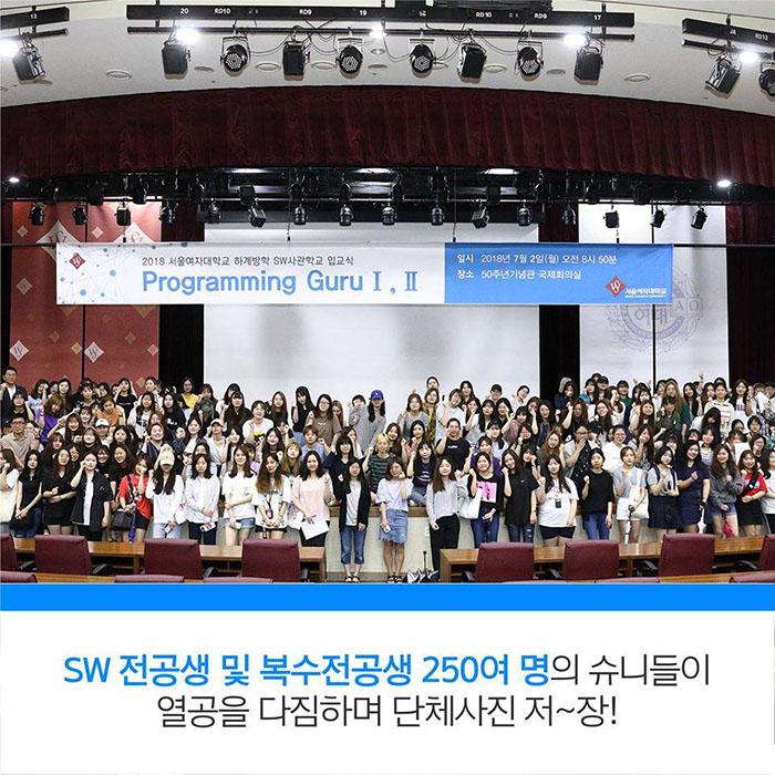 Trường Nữ Sinh Seoul có nhiều chế độ học bổng đa dạng và phong phú dành cho du học sinh