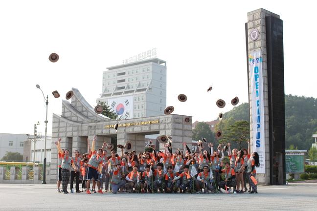 Đại học giao thông Quốc gia Hàn Quốc