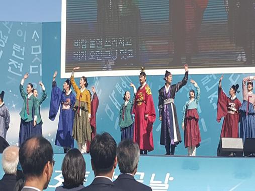 Lễ hội chữ Hàn
